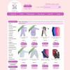 Website pentru firma SC Iris Trade SRL