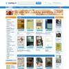 365mag.ro- Anticariat, magazin si librarie, viniluri, filme