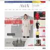Website pentru firma AmaFashion Romania