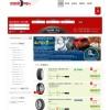 Website pentru firma SC RAMI CONSULTING INVEST SRL