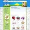 Bebe Fresh, magazin online pentru copii si mamici.