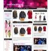 Reduceri haine online