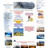 Website pentru firma SC MURAT TURISM SRL
