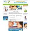 Magazin online de pastile pentru erectie