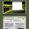 Website pentru firma SC RADNANA STIREN IMPEX SRL
