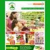 Website publicat de S.C. Trei G Retail Beius S.R.L.