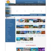 Vacanta de lux - 4 anotimpuri Turism