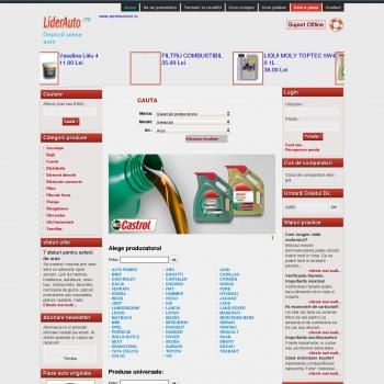 Magazin online de piese auto