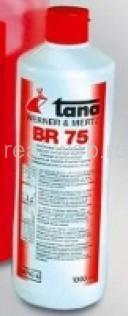 Dezinfectant profesional baie BR 75 1L